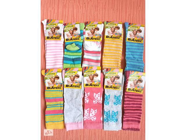 купить бу Гольфы носки детские на девочек хлопок стрейч Украина размер 14,16. От 12 пар по 3.50грн. в Александрие