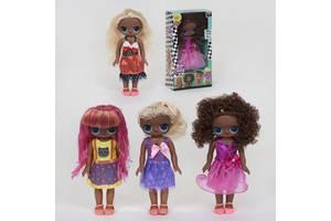 Кукла lol OMG есть подсветка кулона, поет песенку высота 26см