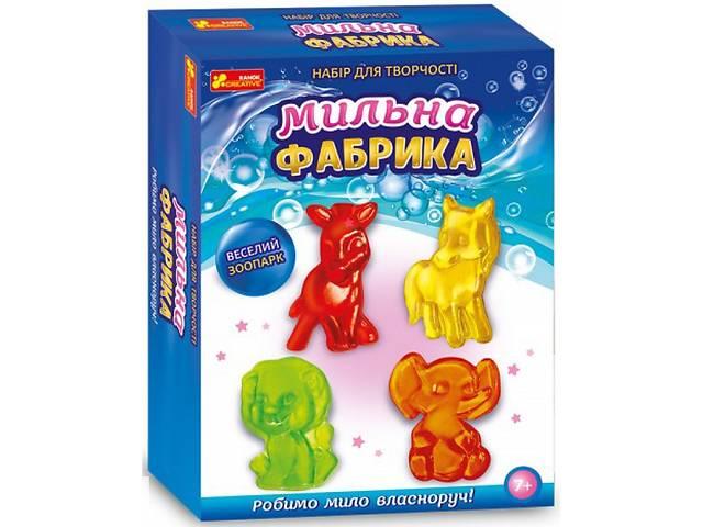 """Детский набор изготовления мыла. Мыльная фабрика """"Веселый зоопарк"""" 15100425, 4 формочки- объявление о продаже  в Одессе"""