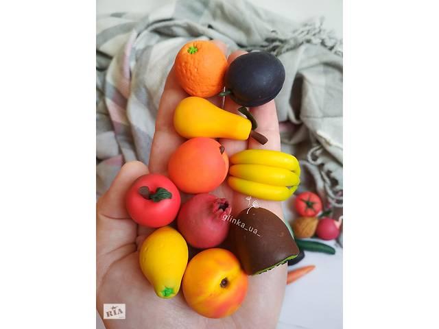 Набор фруктов и овощей из полимерной глины,продукты для кукол,детская кухня,овощи и фрукты,игрушечная еда- объявление о продаже  в Киеве