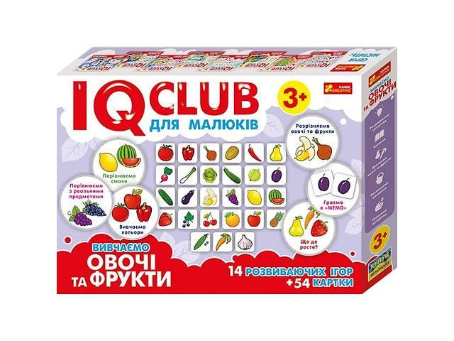 бу Обучающие пазлы для малышей Изучаем овощи и фрукты на украинском языке, 14 развивающих игр в Киеве