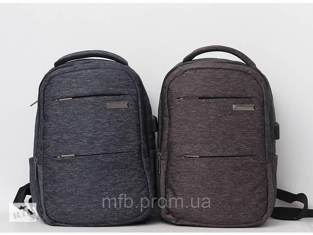 Ортопедичний шкільний рюкзак для підлітка / Ортопедический школьный для подростка с отделом под ноутбук и USB- объявление о продаже  в Киеве