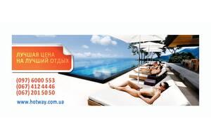 Подарочный сертификат на туристические услуги на предъявителя 6000,00