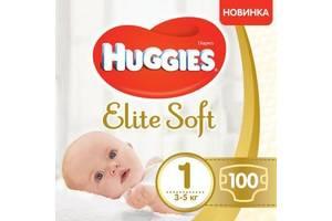Подгузник Huggies Elite Soft 1 Giga (3-5 кг) 100 шт (5029053548500)