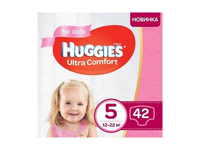 Подгузник Huggies Ultra Comfort 5 Jumbo для девочек (12-22 кг) 42 шт (5029053565392)- объявление о продаже  в Харькове