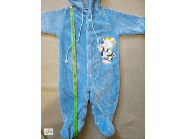 Продам детский теплый комбинезон от рождения до 6 месяцев- объявление о продаже  в Обухове
