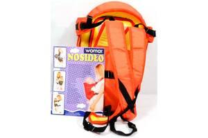 Рюкзак кенгуру, лежа, оранжевый, предназначен для детей с двухмесячного возраста,максима SKL11-181646