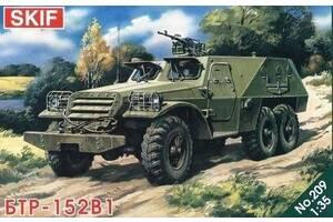 Сборная модель SKIF БТР-152В1(МК209)