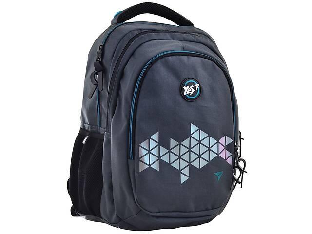 Школьный рюкзак YES T-22 Navigator 556986 серый 20 л- объявление о продаже  в Киеве