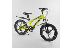 """Современный детский велосипед 20"""" Corso Aero"""