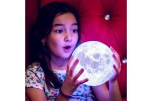Светильник луна с пультом. Настольный.