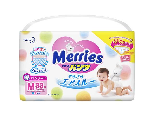 бу Трусики-подгузники для детей от 6 до 11 кг Merries Pants M 33Pcs, 33 шт в Киеве