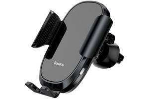 Тримач Baseus Smart Car Mount Cell Phone Holder Black