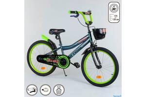 """Велосипед 20"""" дюймов 2-х колёсный R - 20975""""CORSO"""""""