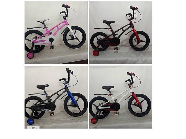Велосипед Crosser MAGNESIUM BIKE 16 и 18 дюймов Обновленный- объявление о продаже  в Львове