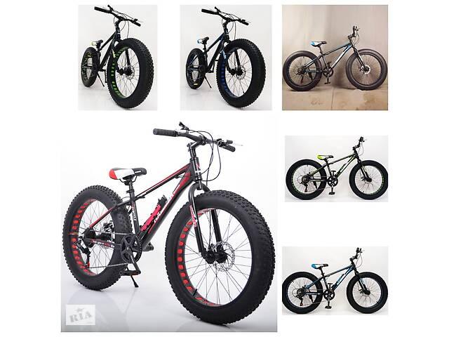 Велосипед Фетбайк S800 HAMMER EXTRIME 24''х4,0. Алюминиевая рама 14''- объявление о продаже  в Одессе