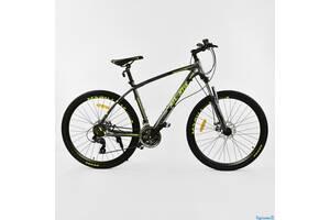 Велосипед Спортивный CORSO 27,5 дюйма JYT 008-7266 ATLANTIS рама алюминий 24 скорости серо-желтый