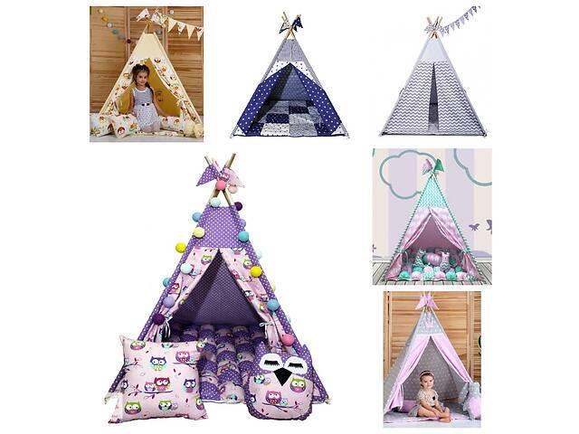 Вигвамы в ассортименте Вигвам. домик, палатка для ребенка, шалаш- объявление о продаже  в Одессе