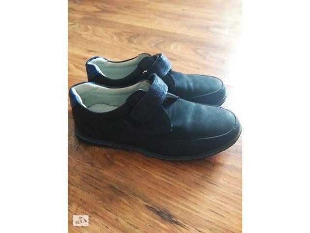 продам Обувь бу в Кицмани