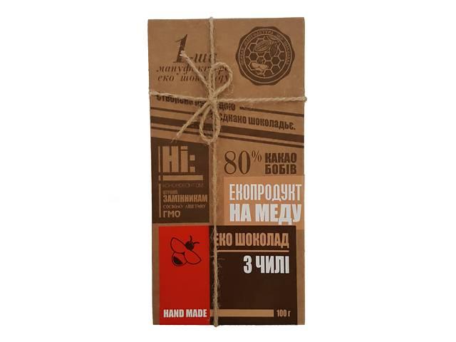 бу Чорний шоколад Перша мануфактура еко шоколаду з чилі 100 г (Ч123) в Киеве