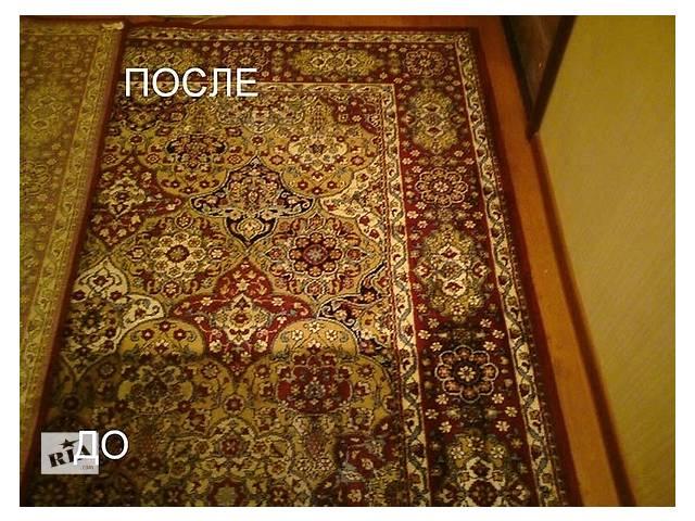 бу Чистка ковров в Одессе