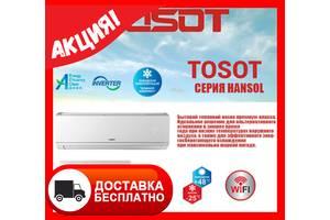 Побутові кондиціонери TOSOT