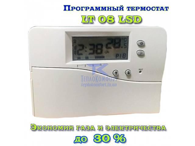 купить бу Программатор недельный проводной LT 08 в Сумах