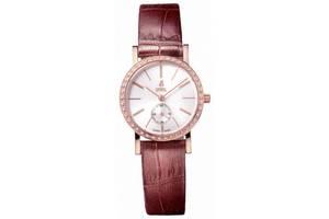 Новые Часы Ernest Borel