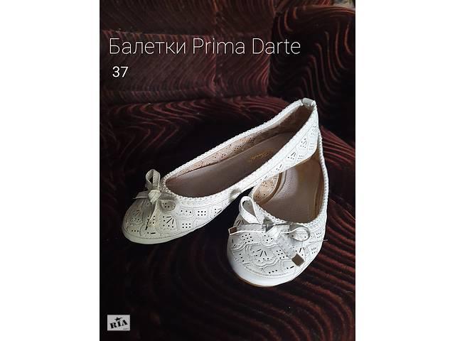 продам Балетки Prima Darte бу в Чорноморську (Іллічівськ)
