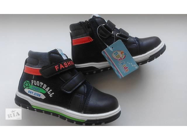 бу Ботинки демисезонные на мальчика ввт 26-31 р в Запорожье