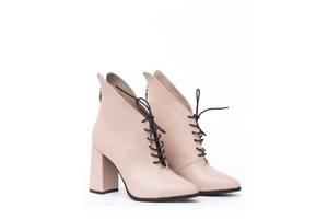 Ботинки женские кожаные Wright 9535SHNUROK 40 бежевые