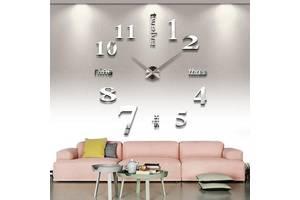 Часы настенные 3D Diy большие серебро SKL11-209802