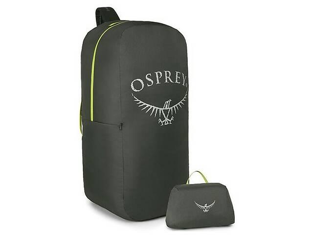 Чехол для рюкзака Osprey Airporter, тканевый, серый, 45л- объявление о продаже  в Киеве