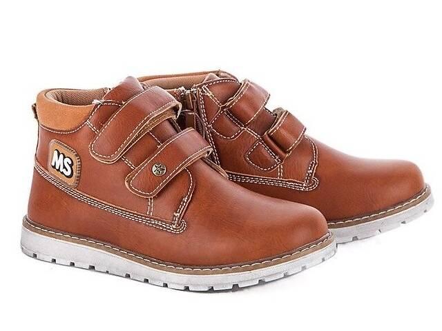 Демисезонные ботинки для мальчика бренда С. луч р. 32–37
