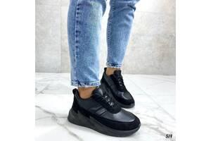Демисезонные кроссовки в стиле аdіdаs shаrкs 37,38р