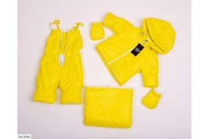 Дитяча трійка демісезонна жовта SKL11-283304