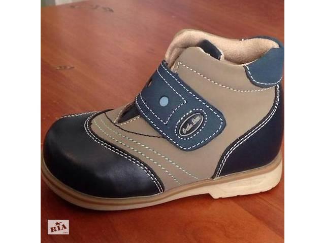 Детские ортопедические ботинки сурсил орто с-12
