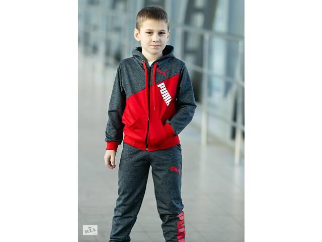 бу Детский спортивный  костюм , размеры 26- 48, цвета разные опт и розница  в Киеве