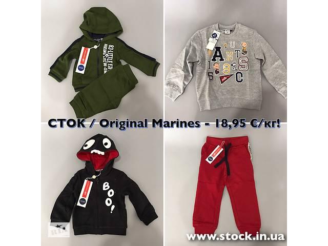 продам Детский сток / Original Marines / Детская одежда оптом! бу в Львове