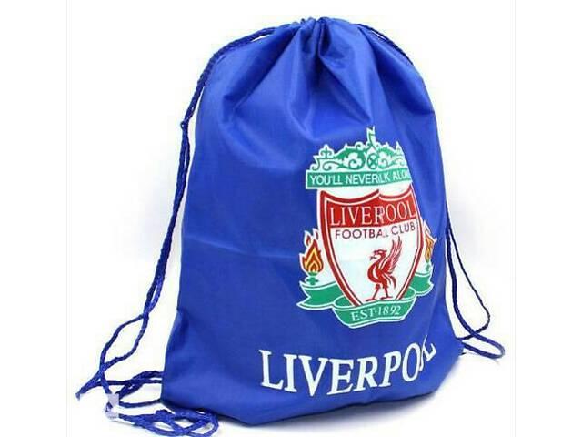 Городской рюкзак-мешок синий на 7л- объявление о продаже  в Киеве