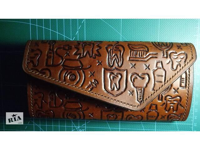 Кожаные изделия - объявление о продаже  в Запорожье