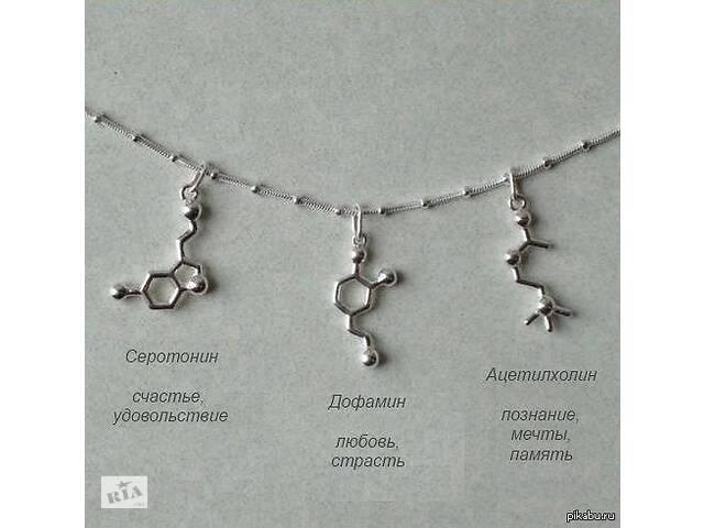 купить бу Кулон-Молекула счастья Дофамин - подарок для любимых и друзей в Киеве
