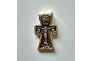 Купите серебряный крестик и получите подарок