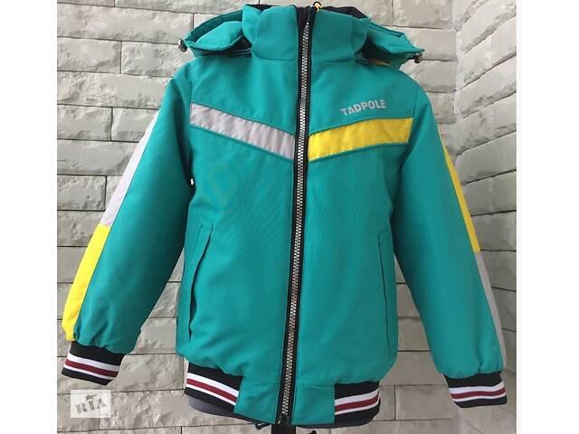 Куртка бомбер  с отражателями 3-6 лет  4 цвета