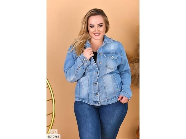 Куртка джинсовая женская голубая SKL11-260512