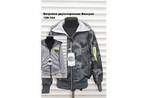 Куртка ветровка детская двухсторонняя бомбер s&d Венгрия