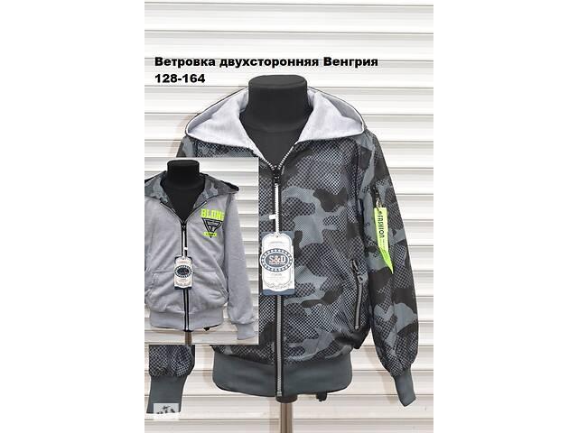 Куртка ветровка детская двухсторонняя бомбер s&d Венгрия- объявление о продаже  в Днепре (Днепропетровск)