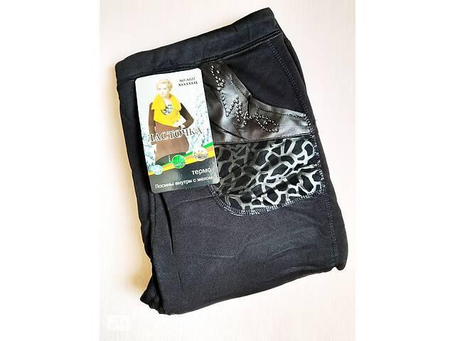 продам Штаны брюки лосины женские на меху тёплые размер 52-56. От 4шт по 98грн бу в Александрие