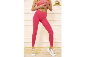 Лосины женские 117R038-1 цвет Темно-розовый