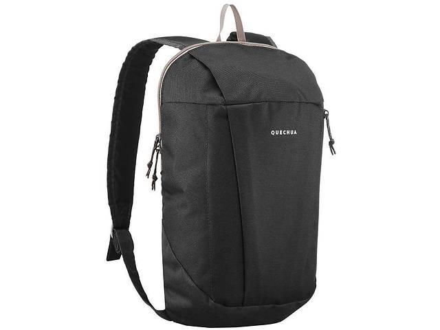 Молодежный, городской рюкзак Quechua arpenaz 10 л. 2487052 черный- объявление о продаже  в Киеве